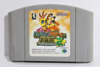 Banjo Tooie Nintendo 64 N64 Japan Import US Seller E1579