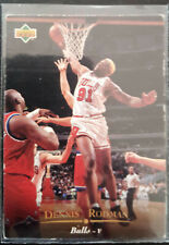 Upper Deck Kellogg's German 1996 #5 Dennis Rodman - Chicago Bulls