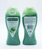 3 x Palmolive Purifying Clay Body Wash 250ml Each Gentle Exfoliation Soft Skin