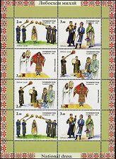 Tajikistan Tajikistan 2015 Costumes Trad. Costumes Music Music Small Sheets MNH
