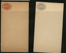 Netherland  Indies   2  postal  envelopes   unused          KL10.04