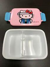 NEW Hello Kitty (Sanrio) Sushi Chef AFC 30th Anniversary BPA Free Kids Lunch Box