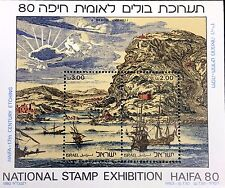 1980 ISRAEL NATIONAL STAMP EXHIBITION HAIFA 80 SOUVENIR SHEET SAILING SHIPS #756