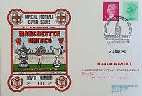 FIRST DAY COVERS Football Games MANCHESTER UNITED - Various