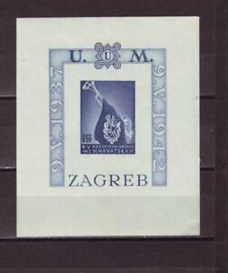 Croatia NDH 1942 Senj victims...imperforated block...MNH**!!!6807