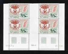 MADAGASCAR - Bloc de 4 daté # PA 109 Philexafrique Abidjan - 1969