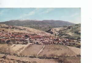 VINTAGE DIXON postcard:   OMODHOS VILAGE TROODOS MOUNTAINS CYPRUS
