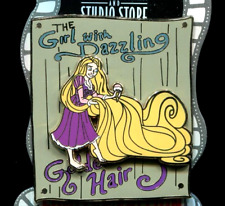 LE DSF Disney Pin ✿ Rapunzel Tangled Ice Cream Cone Dazzling Hair Circus Poster