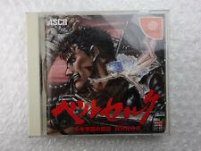 Berserk + Sticker Sega Dreamcast Japan Video Game