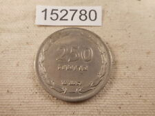 1949 Israel 250 Pruta With Pearl Nice Collector Grade Album Coin - # 152780