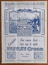 Jewish Newspaper Mevasser Yisrael Israel Shanghai 1929 Theodor Herzl Judaica