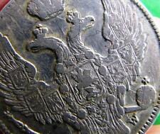 Poland Russia Silver 30 Kopeks 2 Zlote 1838 Mw Error Double Struck circulated