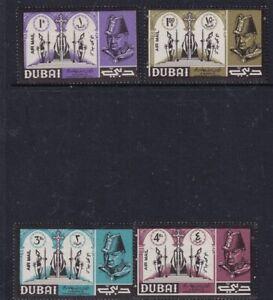 DUBAI 10 MAY 1966 WINSTON CHURCHILL SET OF ALL 4 COMMEMORATIVE STAMPS M/H