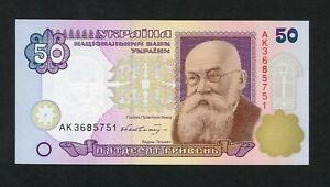 UKRAINE  50 HRYVEN  ( 1996 )  PICK # 113a  UNC.