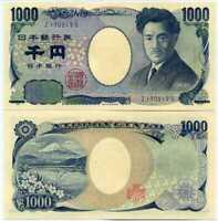 JAPAN 1000 1,000 YEN ND 2004 / 2019 ZI PREFIX P 104 UNC