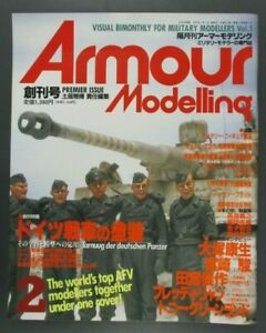 Armour Modelling Volume 1 No. 2 February 1997 Issue Pre Owned!