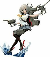 Phat Company Kantai Collection Hamakaze 1/7 Scale Figure New from Japan