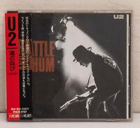 U2 - RATTLE AND HUM - Japan CD ISLAND PHCR-1707 w/ Obi Insert 1992