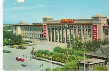 6x4 Continental size printed postcard Chinese Museum Peking