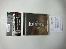 FRONT MISSION 3 SONY PLAYSTATION GAME VIDEOGAMES PS JAP JAPANESE PSX PS1