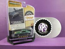 1972 AMC JAVELIN AMX VINTAGE AD CARS SERIES 1 GREENLIGHT 1:64  39020D