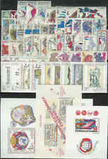 CZECHOSLOVAKIA - 1980-1985 COMPLETE COLLECTION with SHEETS !! - **MNH** CHEAP !!