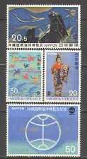 Japan 1975 Ocean/Birds/Art/Dancer/Fish 4v set (n24446)