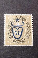 Turkey Stamp Scott#  468 Overprint 1917 MH  C381