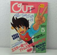 Japanese Anime Magazine Monthly OUT 1989 May 5 With Mister Ajikko Poster
