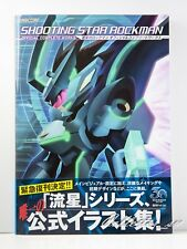 3-7 Days Shooting Star Rockman Mega Man Official Complete Works Art Book from JP