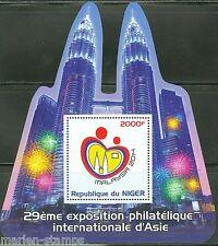 "Niger 2014 ""Malaysia 2014 29Th Asian Philatelic Exhibition"" Souvenir Sheet"