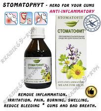 STOMATOFIT - anti-inflammatory agent for oral, 100ml. herbs
