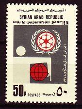 Syrien Syria 1974 ** Mi.1283 Weltbevölkerungsjahr | Population | Weltkugel