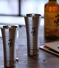 Suntory YAMAZAKI whisky highball tumbler mug cup pair stainless steel Japan