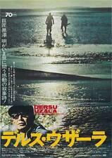 DERSU UZALA Movie POSTER 27x40 Japanese