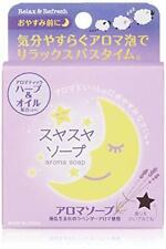 Pelican Soap Aroma soap SuyaSuya 100g Herbs oil lavender