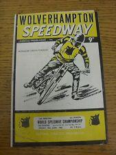 18/06/1965 Speedway Programme: At Wolverhampton - World Speedway Championship (r