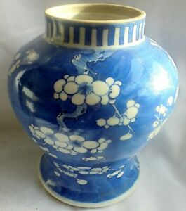 Antique Very Large Heavy Chinese Ceramic Pottery Vase.