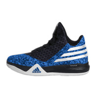 Adidas Light em Up Basketball Shoes Huge Discount