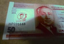 2013 Pedro Calungsod  overprint  Bank NOTE  50 PESOS  PHILIPPINES uncirculated