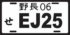 SUBARU STI EJ25 ENGINE JAPANESE LICENSE PLATE TAG JDM