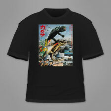 Cool  ''Gamera vs monster x'' T-shirt !