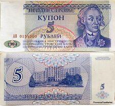 Transnistrie Moldavie Russie  Un  billet  neuf  de 5 Rouble 1994  Pk17  NEUF UNC