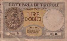 BIGLIETTO DELLA LOTTERIA DI TRIPOLI 1935 - LIRE DODICI - SERIE S - 99345 32-134