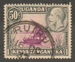 AOP Kenya & Uganda RUIRU cds on KGV 50c