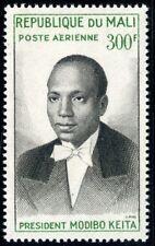 STAMP / TIMBRE AFRIQUE MALI / NEUF POSTE AERIENNE N° 10 ** PRESIDENT MODIBO