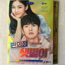 2020 Korean Drama Backstreet Rookie DVD Disc HD English Subs NEW Ji Chang Wook