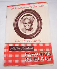 1952-20th ANNIV-RADIO-ONE MAN'S FAMILY-BARBOUR RE