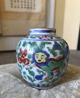 Antique Chinese Transition Period Wucai Jar 五彩麒麟罐