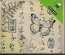 HERO ARTS rubber stamp BUTTERFLY WITH FERNS wood mounted Oriental